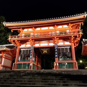 【京都】夜の『八坂神社』に行ってきました。  京都観光 女子旅 主婦ブログ