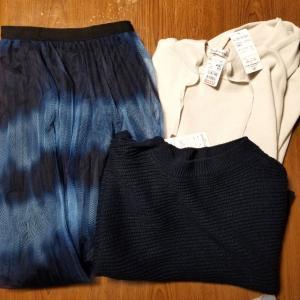 【お買い物記録】『これ買いました』 ファッション プチプラ お買い物
