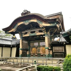 【京都】『東本願寺』に行ってきました。 京都観光 女子旅 国内旅行