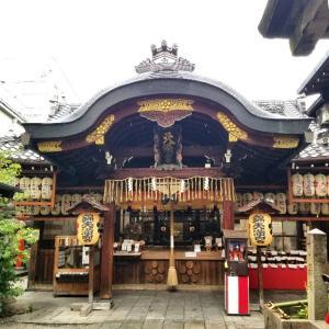【京都】新京極、『錦天満宮』に行ってきました。京都観光 そうだ京都行こう 女子旅
