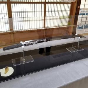 【京都】【御朱印】『豊国神社』に行ってきました。 京都観光 そうだ京都行こう 女子旅
