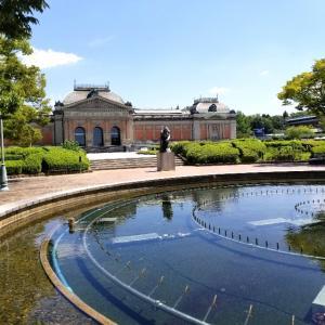 【京都】『京都国立博物館』に行ってきました。 京都観光 そうだ京都行こう 女子旅