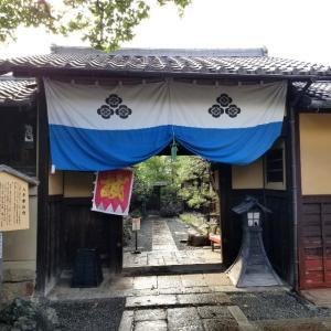 【京都】『新選組壬生屯所跡(八木邸)』に行ってきました。  京都観光 そうだ京都行こう 女子旅