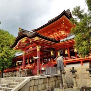 【京都】八幡、『石清水八幡宮』に行きました。 京都観光 そうだ京都行こう 女子旅