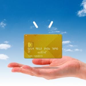 せどりで使えるおすすめクレジットカード3選!【これさえ持っていればOKです】