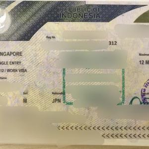 インドネシア就労VISA