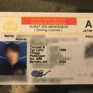 インドネシア運転免許証
