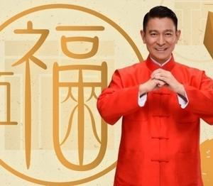 旧正月の歌~Andy Lauも歌う恭喜恭喜♪