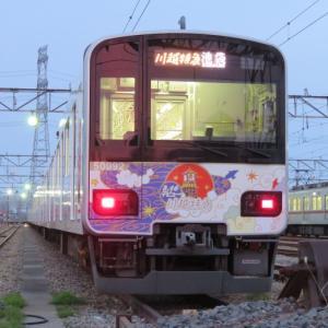 東武東上線写真集2009年~2020年頃