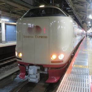 寝台特急『サンライズ出雲』の「シングル」に乗って始まる島根・鳥取・姫路紀行