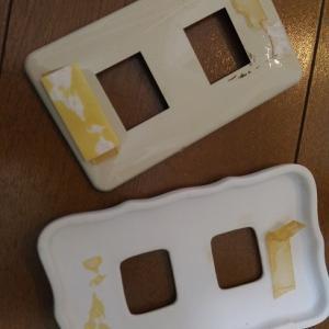 両面テープの剥がし方・両面テープもいろいろ