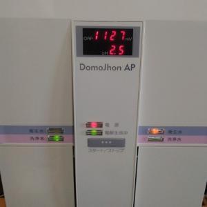強酸性次亜塩素酸水(衛生水)と強アルカリ水(洗浄水)の生成器導入