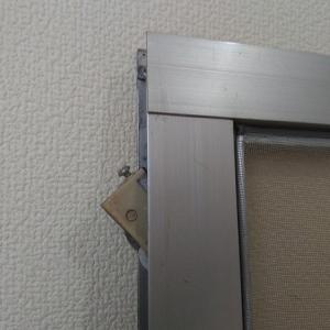 古い網戸の戸車交換をDIYする 今回は立山アルミ製