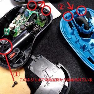 Logicool M186 M185 マウスの調整修理