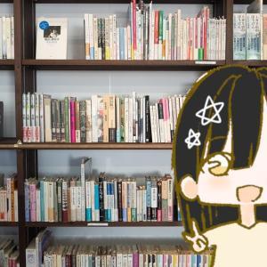すごく簡単!グローバルインターパークで本(漫画)を購入する方法!