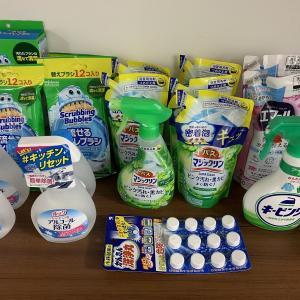駐在者用・日本食&商品配送サービス
