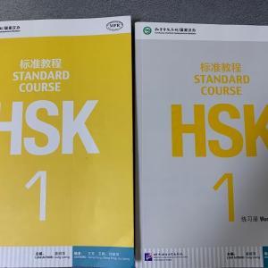 中国語学習 中国語教室オンライン14