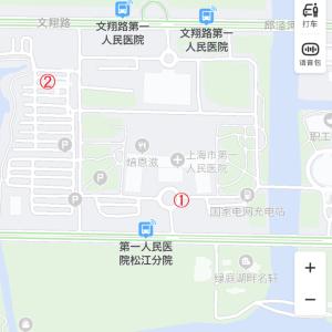 今、松江区で発熱したり脳卒中や交通事故にあった場合は?