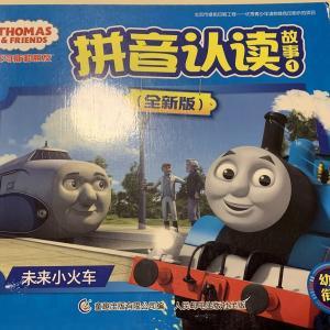 中国語学習 通学対面学習9