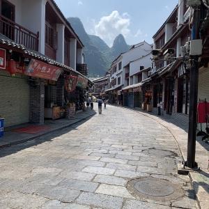 桂林二日目 西街散策と月亮山観光