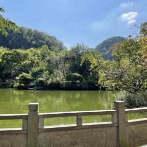 桂林四日目 七星公园