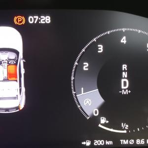 伊豆半島でXC40の走行性能を試す(その⑥ーパドルシフト後編)