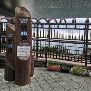 【XC40で行く】淡路・瀬戸内・尾道周遊(2019年12月1日~12月4日)その⑥
