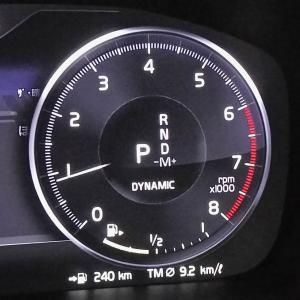 【SENSUS】ボルボXC40のドライブモード(Dynamic編)