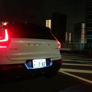 【XC40で行く】福島・宮城・奥入瀬周遊(2020年11月24日~11月27日)その①