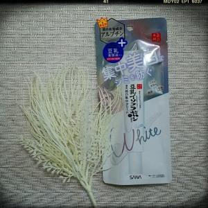 『なめらか本舗』豆乳イソフラボン薬用純白集中クリーム