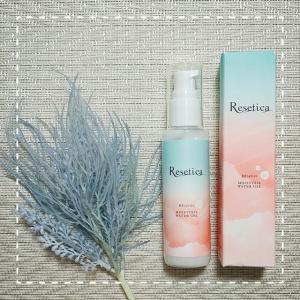 """""""Resetica""""(リセチカ) RR モイストベールウォータージェル"""