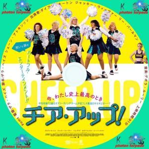 チア・アップ! DVDラベル