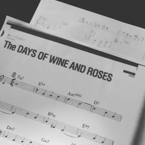 ジャズピアノレッスン☆酒とバラの日々