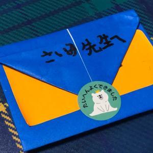小学2年生♡かわいいプレゼントありがとう