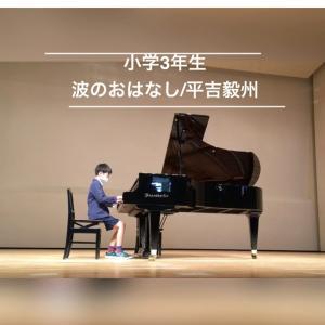 小学3年生さん 名古屋芸術大学で演奏しました 動画あり