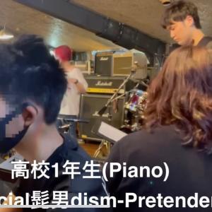 高校1年生「プリテンダー」バンドでピアノ弾いてみた