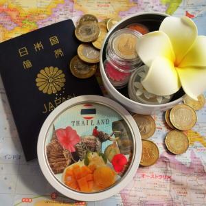 【GRFNT】旅女子必見!世界に一つしかない手作りコイン入れ!