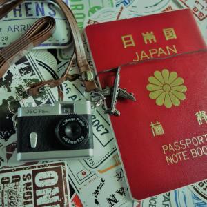 【オンライン旅行専用パスポート】アルバムにもなる令和版トラベルアイテム