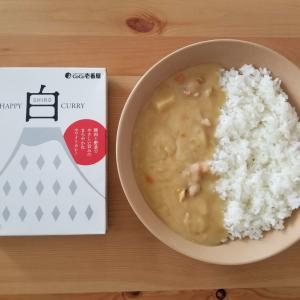 【実食レビュー】白い!辛くない!ホワイトカレーって? HAPPY SHIRO CURRY【CoCo壱 福袋2019】