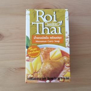 【レシピ紹介・実食レビュー】ロイタイ マサマンカレースープをさらに美味しく!簡単なひと手間でお店の味に【RoiThai】
