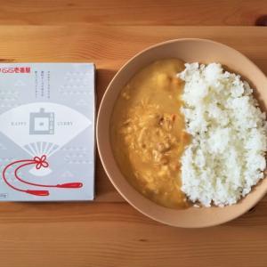【実食レビュー】カルボナーラでカレーでチーズ!?ココイチのHAPPY SHIRO CURRY【CoCo壱 福袋2020】