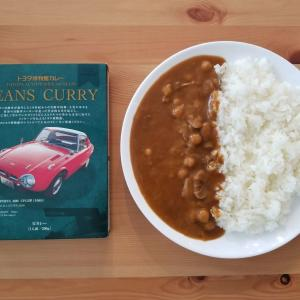 【実食レビュー】ミュージアム内のレストランの味を再現 BEANS CURRY 豆カレー【トヨタ博物館】