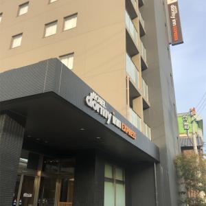 全国チェーンホテル ドーミーインってどうなの?【特徴と勝手な感想】