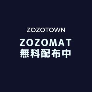 【お知らせ】ゾゾタウンでZOZOMAT無料配布中