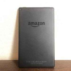 鬼コスパのタブレット!アマゾンFire HD 8をレビュー【遅いけど好き】
