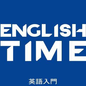 【英語】英語は位置が大切?5の文型をわかりやすく解説!