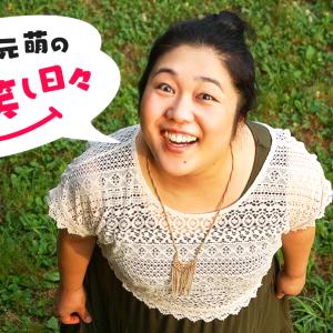 枝元萌のブログがオフィシャルに!?オフィシャルになると何が違うの?