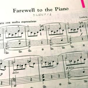 """Adieu to the Piano"""