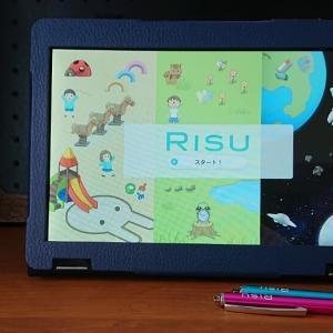 RISU算数は中学受験にも役立つ!AIで基礎の反復練習が凄い【口コミ体験談】