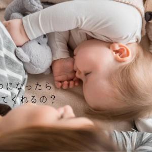 2歳半になっても喃語だけ。言葉の遅れが心配な子供への言葉のシャワーの浴びせ方